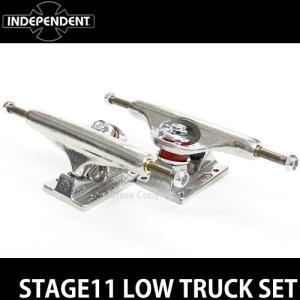 インディペンデント ステージ11 ロー トラック セット 【INDEPENDENT STAGE11 LOW TRUCK SET】 スケートボード パーツ SKATEBOARD カラー:Silver サイズ:139Low|s3store
