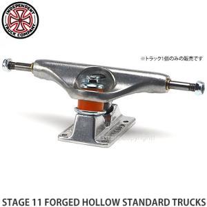 インディペンデント ステージ11 フォージドホロー スタンダード トラック 【INDEPENDENT STAGE 11 FORGED HOLLOW STANDARD TRUCKS】 スケートボード Size:139Std|s3store
