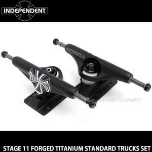 インディペンデント ステージ11 チタニウム ハイ トラック セット 【INDEPENDENT TITANIUM STD TRUCKS SET】 スケート col:Blk size:144Std|s3store