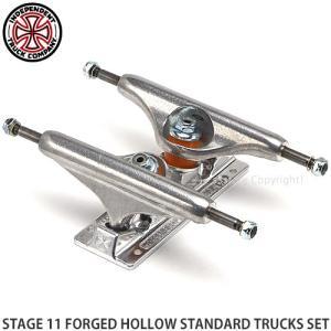 インディペンデント ステージ 11 ホロー トラック セット INDEPENDENT ST11 FG HOLLOW STD TRUCKS SET スケート カラー:Sil SIZE:144St|s3store