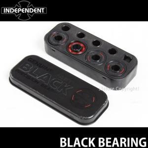 インディペンデント ブラック ベアリング 【INDEPENDENT BLACK BEARING】 スケートボード ダブルシールド ラビリンス スペーサー ワッシャー サイズ:608ZZ|s3store