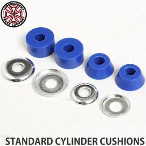 インディペンデント スタンダード シリンダー クッション 【INDEPENDENT STANDARD CYLINDER CUSHIONS】 スケートボード パーツ ブッシュ カラー:Blue サイズ:92a|s3store