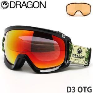 19model ドラゴン ディースリー オーティージー DRAGON D3 OTG ゴーグル 眼鏡対応 スノーボード フレーム:Plex レンズ:LumaLens Red Ion|s3store