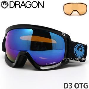 19model ドラゴン ディースリー オーティージー DRAGON D3 OTG ゴーグル 眼鏡対応 スノーボード フレーム:Split レンズ:LumaLens Blue Ion|s3store