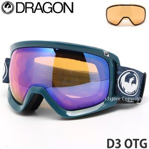 19mdl ドラゴン ディースリー オーティージー DRAGON D3 OTG ゴーグル 眼鏡対応 スノーボード フレーム:Midnight レンズ:LumaLens Blue Ion|s3store