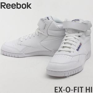リーボック エックスオーフィット ハイ reebok EX-O-FIT HI スニーカー シューズ 靴 MENS ハイカット 名作 CLASSIC カラー:INTホワイト|s3store