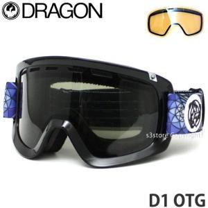 18 ドラゴン レイトモデル DRAGON ASYMBOL D1 OTG ハイコントラスト 眼鏡対応 スノーボード ゴーグル Frame:SCHOPH Lens:Dark Smoke|s3store