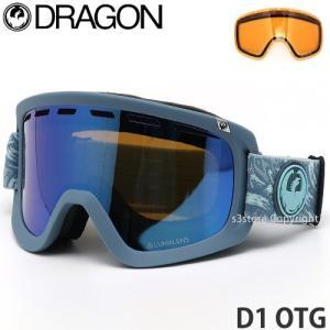 19model ドラゴン ディーワン オーティージー DRAGON D1 OTG ゴーグル 眼鏡対応 スノーボード フレーム:Plex レンズ:LumaLens Blue Ion|s3store