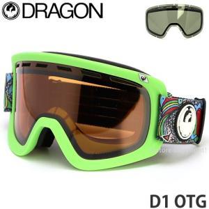 ドラゴン ディー ワン DRAGON D1 OTG 17-18 ルーマ 眼鏡対応 スノーボード ゴーグル ラージFIT フレーム:Dayze DAP レンズ:LL Silver Ion|s3store