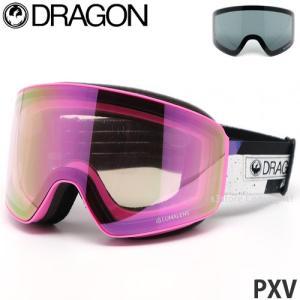 19model ドラゴン ピーエックスブイ DRAGON PXV ゴーグル スノーボード ルーマ フレームカラー:Tropic レンズカラー:LumaLens Pink Ion|s3store