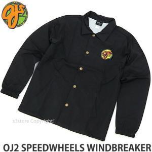 オージェイ スピードウィール ウィンドブレーカー OJ SPEEDWHEELS WINDBREAKE...