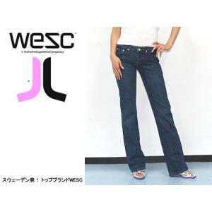 WESC (ウィーエスシー) WE RELAXED LADIES JEAN/FISHERMAN ヘッドフォンなどでも有名なWESC 人気のデニムジーンズ|s3store