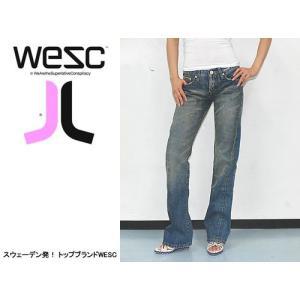 WESC (ウィーエスシー) WE RELAXED LADIES JEAN/HUNTER ヘッドフォンなどでも有名なWESC 人気のデニムジーンズ|s3store
