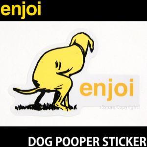 エンジョイ ドッグ プーパー ステッカー ENJOI DOG POOPER STICKER スケートボード スケボー チューン SKATEBOARD Size:8.5cm x 5.5cm s3store