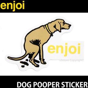エンジョイ ドッグ プーパー ステッカー ENJOI DOG POOPER STICKER スケートボード スケボー チューン SKATEBOARD Size:8.5cm x 6cm