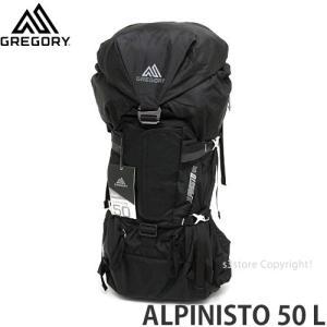 グレゴリー アルピニスト 50 L 【GREGORY ALPINISTO 50 L】 メンズ バックパック 登山 アウトドア カラー:BASALT BLACK サイズ:51L|s3store