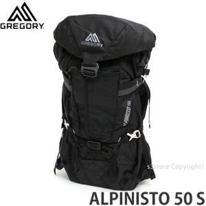 グレゴリー アルピニスト 50 S GREGORY ALPINISTO 50 S メンズ バックパック 登山 アウトドア カラー:BASALT BLACK サイズ:44L|s3store