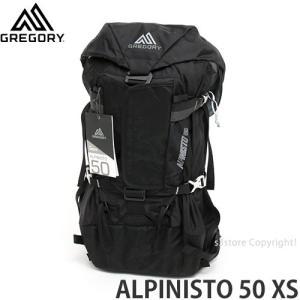 グレゴリー アルピニスト 50 XS GREGORY ALPINISTO 50 XS メンズ バックパック 登山 アウトドア カラー:BASALT BLACK サイズ:40L|s3store