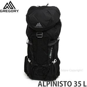 グレゴリー アルピニスト 35 L GREGORY ALPINISTO 35 L メンズ バックパック 登山 アウトドア カラー:BASALT BLACK サイズ:37L|s3store