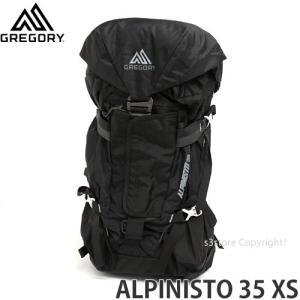 グレゴリー アルピニスト 35 XS GREGORY ALPINISTO 35 XS メンズ バックパック 登山 アウトドア カラー:BASALT BLACK サイズ:31L|s3store