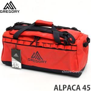 グレゴリー アルパカ 45 【GREGORY ALPACA 45】 バッグ ダッフル アウトドア 旅行 ナイロン BAG 大容量 2WAY カラー:FLAME RED サイズ:45L|s3store