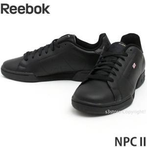 リーボック エヌピーシー II Reebok NPC II スニーカー シューズ メンズ クラシック MENS レトロ ローカット 名作 カラー:ブラック|s3store