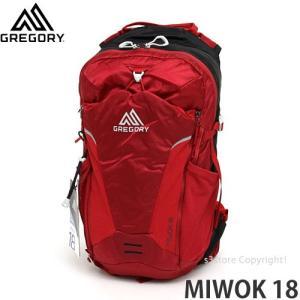 グレゴリー ミウォック 18 【GREGORY MIWOK 18】 メンズ バックパック 登山 アウトドア レジャー クライミング カラー:SPARK RED size:18L|s3store