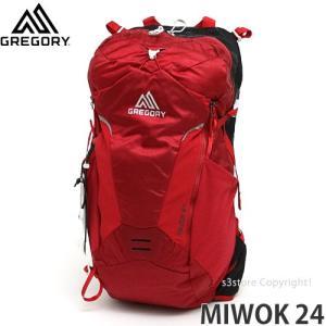 グレゴリー ミウォック 24 【GREGORY MIWOK 24】 メンズ バックパック 登山 アウトドア レジャー クライミング カラー:SPARK RED size:24L|s3store
