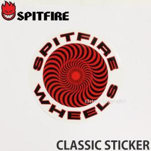 スピットファイヤー クラシック ステッカー SPITFIRE CLASSIC STICKER スケートボード スピットファイア シール ロゴ デッキ Color:Red Size:LG s3store