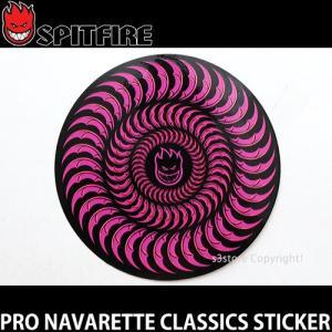 スピットファイア プロ ナバレッタ クラシック ステッカー SPITFIRE PRO NAVARETTE CLASSICS STICKER スケボー シール サイズ:直径約12.7cm|s3store