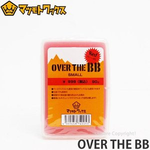 MATSUMOTO WAX マツモトワックス OVER THE BB (S) 容量:90g 超高精製純パラフィンワックス|s3store