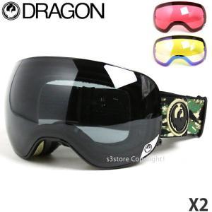 16model ドラゴン DRAGON X2 15-16 ボーナスレンズ付 スノーボード ゴーグル スノボ SNOWBOARD GOGGLE Frame:Hunter Lens:Dark Smoke|s3store