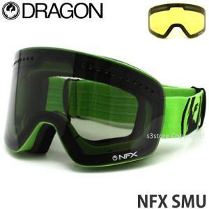 17 ドラゴン DRAGON NFX SMU 16-17 スノーボード ゴーグル ボーナスレンズ付 限定カラー SNOWBOARD GOGGLE Frame:Neon Green Lens:Smoke|s3store