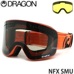 17 ドラゴン DRAGON NFX SMU 16-17 スノーボード ゴーグル ボーナスレンズ付 限定カラー SNOWBOARD GOGGLE Frame:Neon Orange Lens:Smoke|s3store