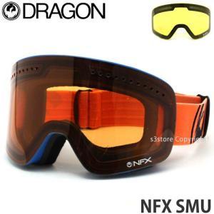 17 ドラゴン DRAGON NFX SMU 16-17 スノーボード ゴーグル ボーナスレンズ付 限定カラー SNOWBOARD GOGGLE Frame:Blue-Orange Lens:Amber|s3store