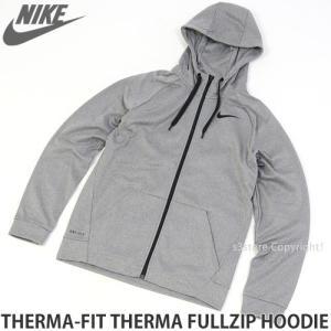 ナイキ サーマフィット サーマ フルジップ フーディ NIKE THERMA-FIT THERMA FULLZIP HOODIE メンズ パーカー スウェット 保温 カラー:GREY|s3store
