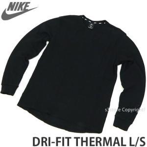 ナイキ ドライフィット サーマル ロングスリーブ NIKE DRI-FIT THERMAL L/S スケートボード スケボー メンズ ウエア 長袖 Tシャツ Col:BLK|s3store