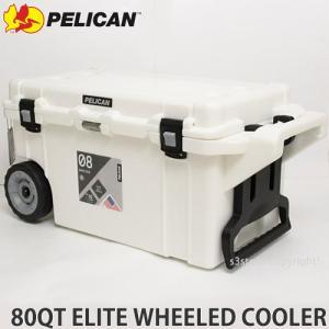 ペリカン 80QT エリート ウィール クーラー クーラーボックス PELICAN 80QT ELITE WHEELED COOLER アウトドア 保冷 カラー:Marine White サイズ:約75L|s3store