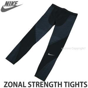 ナイキ ゾーナル ストレングス タイツ NIKE ZONAL STRENGTH TIGHTS メンズ トレーニング インナー アンダーウエア カラー:ブラック/ブルー|s3store