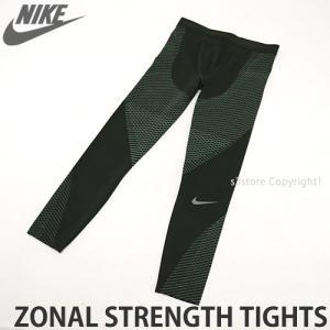 ナイキ ゾーナル ストレングス タイツ NIKE ZONAL STRENGTH TIGHTS メンズ トレーニング インナー アンダーウエア Col:セコイア/ターマリン|s3store
