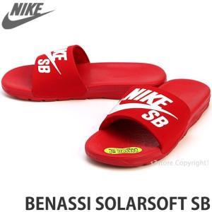 ナイキ エスビー ベナッシ ソーラーソフト NIKE SB BENASSI SOLARSOFT シャワー サンダル 定番 スポーツ ビーチ カラー:レッド/ホワイト