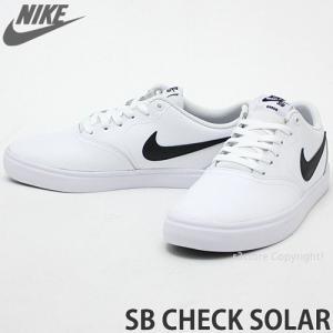 ナイキ エスビー チェック ソーラー NIKE SB CHECK SOLAR メンズ スニーカー スケートボード シューズ Solarsoft Color:ホワイト/ブラック|s3store