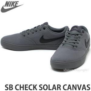 ナイキ エスビー チェック ソーラー キャンバス NIKE SB CHECK SOLAR メンズ スニーカー スケートボード Color:ダークグレー/ブラック|s3store