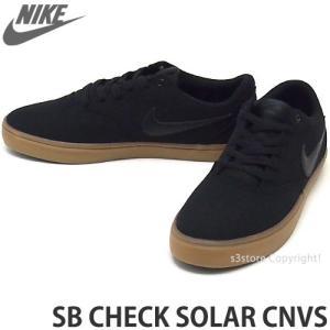 ナイキ エスビー チェック ソーラーキャンバス NIKE SB CHECK SOLAR CANVAS メンズ スニーカー スケートボード カラー:ブラック/ブラウン|s3store