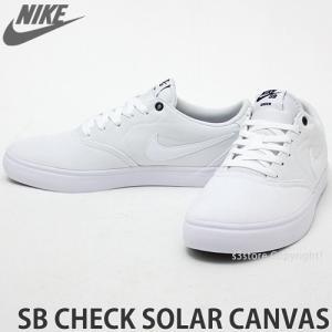 ナイキ エスビー チェック ソーラー キャンバス NIKE SB CHECK SOLAR メンズ スニーカー スケートボード Color:ホワイト/ピュアプラチナ|s3store