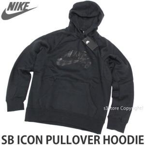 ナイキ エスビー アイコン プルオーバー フーディー パーカー NIKE SB ICON PO HOODIE スケートボード ロゴ カラー:ブラック/ブラック|s3store