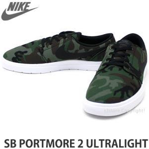 ナイキ エスビー ポートモア ウルトラライト NIKE SB PORTMORE 2 ULTRALIGHT スニーカー シューズ 靴 スケート 軽量 カラー:BK/BK/WH|s3store