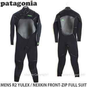パタゴニア メンズ R2 YULEX NEXKIN フロントジップ フルスーツ Patagonia MENS R2 YULEX NEXKIN FZ FULL サーフ ウェット 3.5mm/2.5mm カラー:Black|s3store