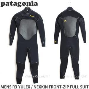 パタゴニア メンズ R3 YULEX NEXKIN フロントジップ フルスーツ 【Patagonia MENS R3 YULEX NEXKIN FZ FULL】 サーフ ウェット 4.5mm/3.5mm/2.5mm カラー:Black|s3store