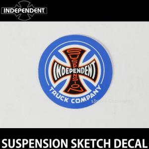 インディペンデント サスペンション ディケール INDEPENDENT SUSPENSION SKETCH DECAL スケート ロゴ ステッカー カラー:Blue/White サイズ:直径 約3.8cm|s3store